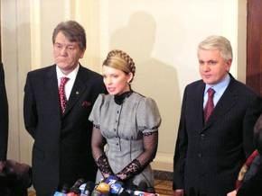 Ющенко, Тимошенко и Литвин договорились об общих действиях по преодолению кризиса