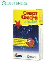 Смарт Омега™ для детей – лучшее для малышей!