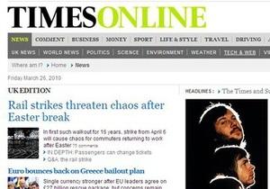 Сайт газеты Times с июня станет платным
