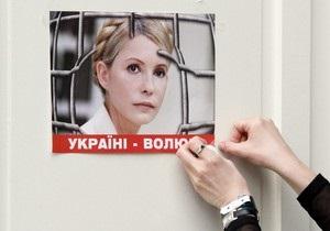 Пенитенциарная служба не дала разрешения членам ПА ОБСЕ на посещение Тимошенко в колонии