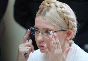 Тимошенко подала иск в Европейский суд по правам человека