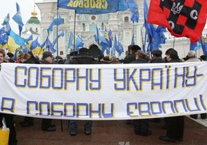Свобода: В Донецкой области задержан организатор акции ко Дню Соборности