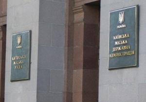 В парламенте зарегистрирован законопроект о проведении выборов мэра Киева в октябре