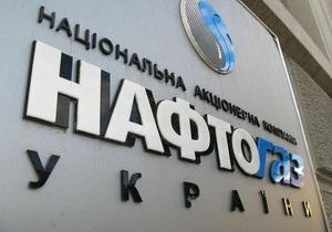 Нафтогаз рассчитался с Газпромом за декабрь