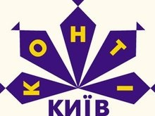 ГМ-маркировка в Украине: потребитель должен иметь право выбора!