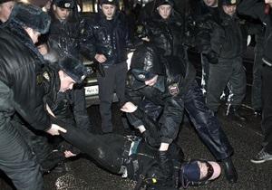 В Москве задержали более 250 участников митинга оппозиции