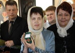 Жене Януковича вручили орден великомученицы Екатерины