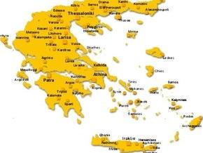 В центральной части Греции произошло мощное землетрясение