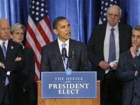 Обама: Финансовый кризис требует глобального ответа