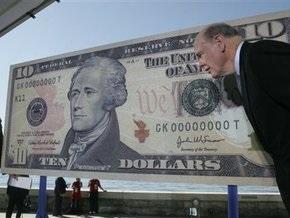 НБУ резко повысил курс доллара