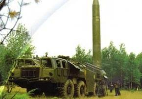 CША помогут Украине утилизировать ракеты Скад