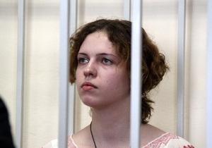 Киреев вынес приговор девушке, жарившей яичницу на Вечном огне в Киеве