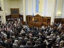 Верховная Рада приняла закон об акционерных обществах
