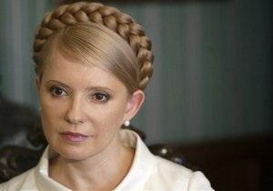 Дело Тимошенко - Канада - Всемирный конгресс украинцев - На Всемирном конгрессе украинцев будут обсуждать вопрос Тимошенко