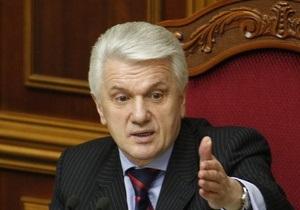 Литвин: Украина не повторит ошибку Ирландии - двух госязыков не будет