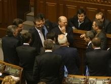 Плохая примета: из зала парламента вынесли Конституцию