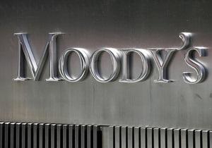 Moody s понизило рейтинги крупнейших российских госбанков