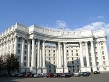 Киев ответил Москве: в России была одна библиотека украинская, и та сгорела