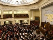 Яценюк предложил депутатам поработать еще одну неделю