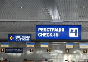 Туркомпании назвали страны, которые этим летом будут пользоваться популярностью у украинцев