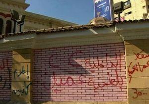 Христиане Египта бегут от притеснений и убийств - видео