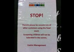 В Австралии торговый центр запретил детские крики