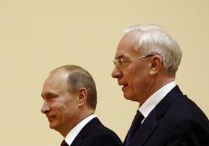 Азаров вновь напомнил Путину о надеждах Украины снизить цену на газ