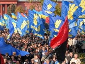 ВО Свобода организовало в Тернополе народное вече