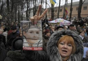 Сторонники Тимошенко придут под стены СИЗО поздравить ее с Новым годом