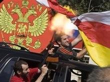 Грузия оштрафовала ОРТ за вещание в Южной Осетии