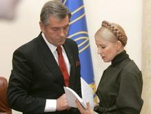 Ющенко предостерег от ревизии его законопроекта о Кабмине