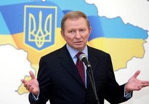 Кучма обвинил  оранжевую  власть в ухудшении отношений Украины с Россией