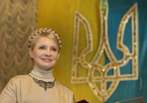 Тимошенко стала профессором