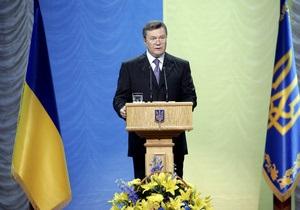 Сегодня - 100 дней Януковича при власти