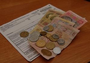 Пятую часть расходов госбюджета обеспечили средства МВФ - Счетная палата