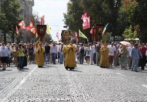 Новости Украины - УПЦ КП: Киевский патриархат не намерен отказываться от самостоятельности ради признания церки