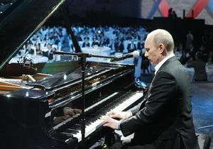Одна из российских радиостанции пустила в эфир песню в исполнении Путина