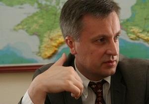 ЗН: Нашу Украину может возглавить Наливайченко
