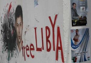 Власти Ливии: В стране не будет иностранных военных баз