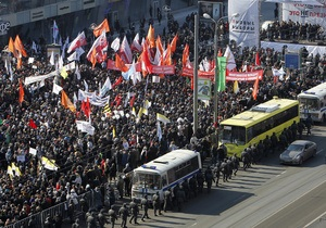 Оппозиция уведомила мэрию Москвы о проведении Марша миллионов перед инаугурацией Путина
