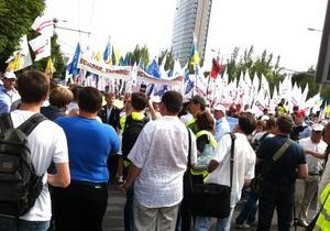новости Донецка - Вставай, Украина - оппозиция - митинг - В Донецке стартовала акция Вставай, Украина!