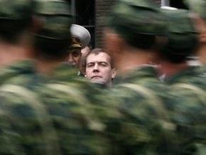 МИД Украины обеспокоен инициативой Медведева о применении армии за пределами России