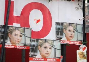 Тимошенко отреагировала на решение Апелляционного суда