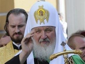 Новая газета: Патриарх Московский и всея Киевской Руси