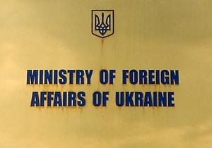 МИД: Украина не поставляла оружие в Сирию