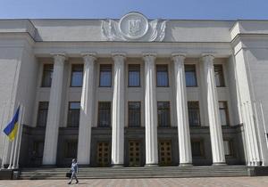 Новости Киева: В Киеве неизвестные похитили цветы у зданий Верховной Рады и Кабмина