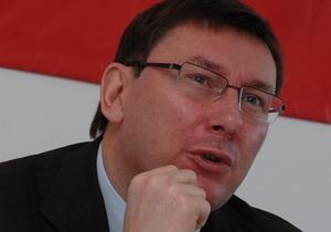 Луценко заявил о наличии видеозаписи драки Стогния с Грымчаком