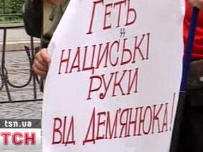 Во Львове пикетировали консульство Германии с требованием освободить из тюрьмы Демьянюка
