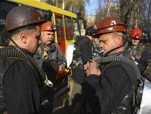 Донецкий губернатор рассказал о переходе на почасовую оплату труда шахтеров