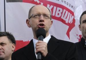 Засуха подаст в суд на Яценюка за обвинение в получении кредита для подкупа избирателей